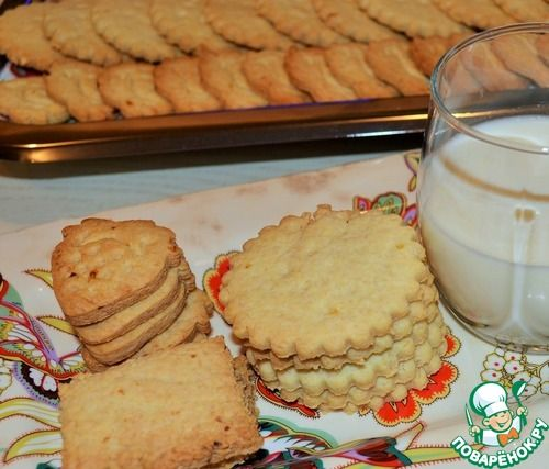 """Печенье """"Юбилейное"""" - кулинарный рецепт"""