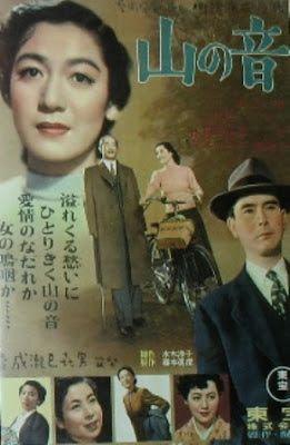 Esculpiendo el tiempo: Las quince mejores películas del cine japonés de todos los tiempos.