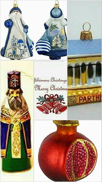 Greeker Than The Greeks: How to Have a Greek Christmas With Just One Click