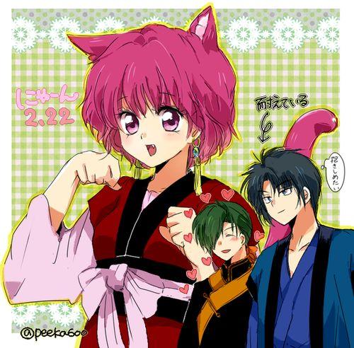 Akatsuki No Yona Mangafreak: 142 Best Images About Akatsuki No Yona On Pinterest