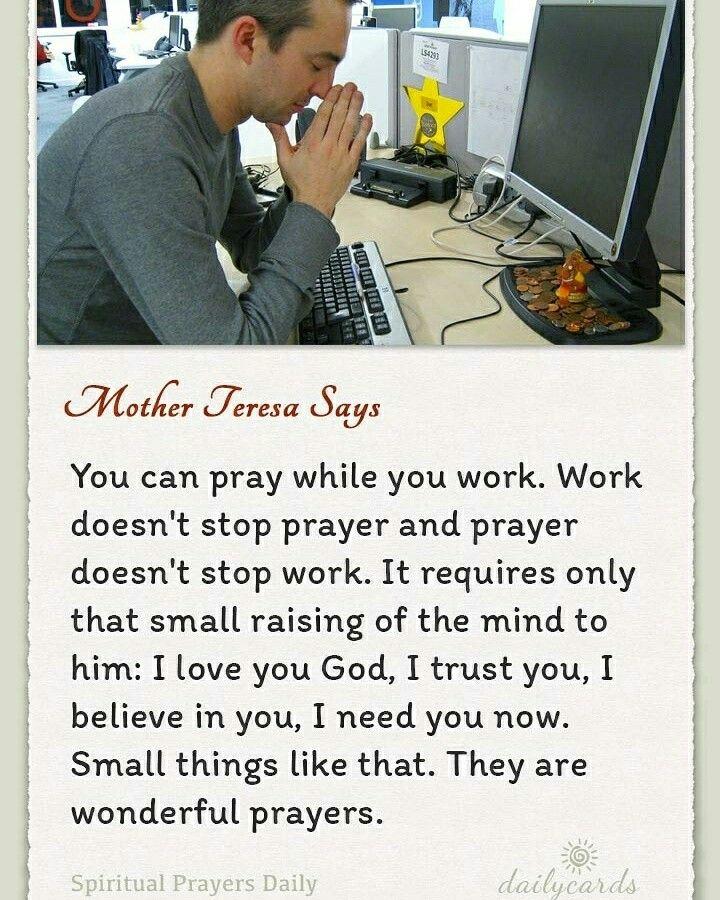 ~St. Teresa says...