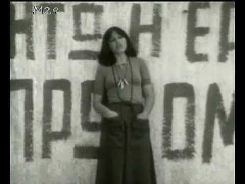 Το Μπλόκο της Καισαριανής ~ Χάρις Αλεξίου (1976) - YouTube