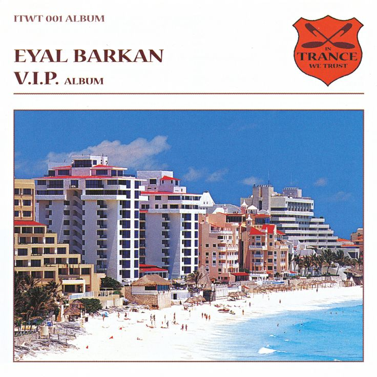 Eyal Barkan — V.I.P.
