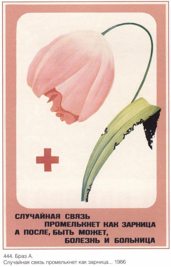 Soviet era Soviet union ussr Propaganda Soviet by SovietPoster