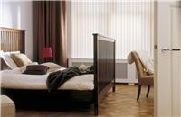 Cortinas verticales - Cortina vertical de tela orientable y deslizante. [bedroom blinds curtains windows covering decoración ventana habitación]