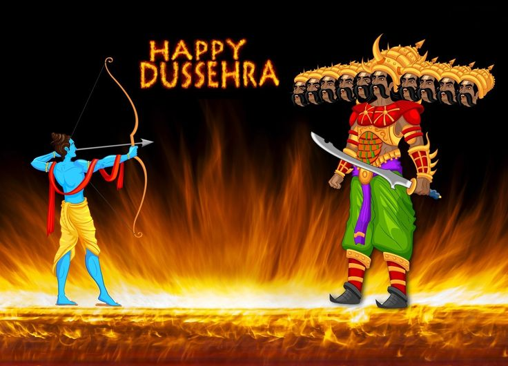 Happy Dussehra Messages 2017, Happy Dussehra (Dasara) Sayings And Messages 30th September 2017, Dasara Wishes And Images 2017, Dussehra 30th Sept