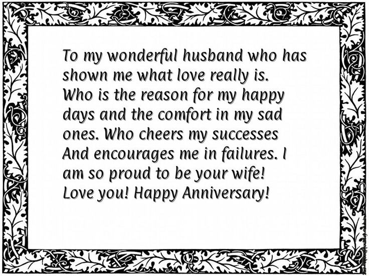 Happy anniversary for him