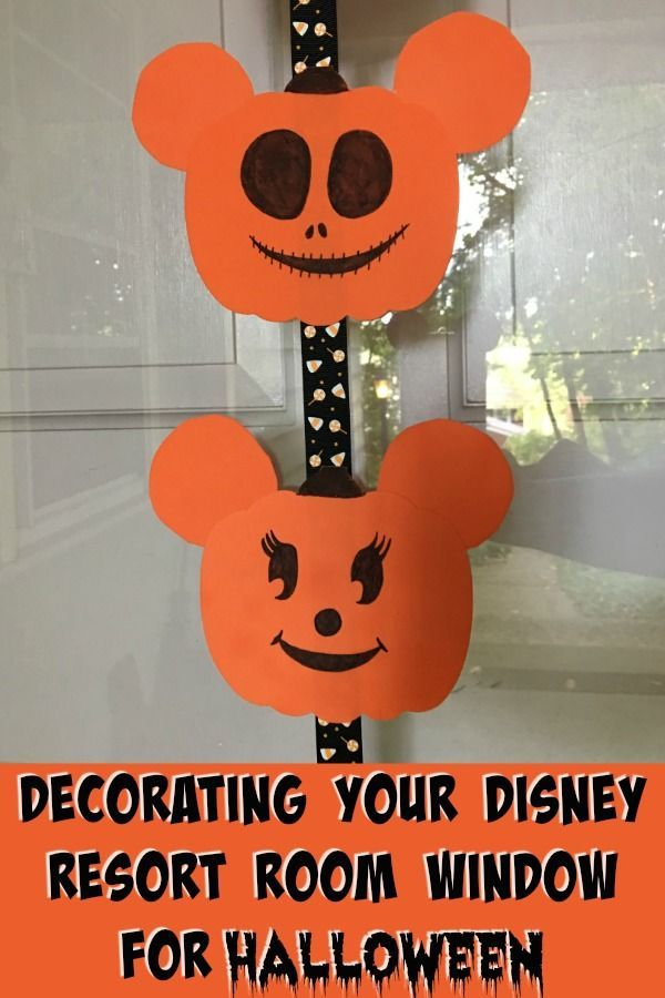 how to decorate your disney resort room for halloween easy diys - How To Decorate Your Room For Halloween
