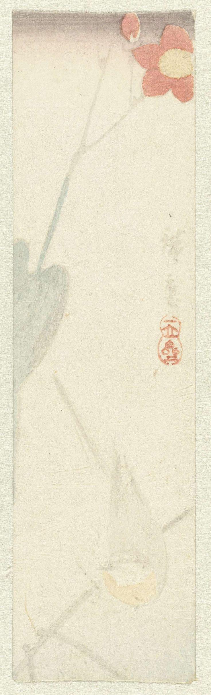 Hiroshige (I) , Utagawa | Kwikstaart bij stroom, Hiroshige (I) , Utagawa, 1845 - 1950 | Voorkant van envelop met afbeelding van vogel op takje bij rode bloem, boven water.