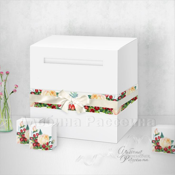 Акварельные приглашения на свадьбу. Свадебные аксессуары. Бонбоньерки, свадебная коробка. Сайт на крыльях вдохновения. Альбина Рассеина.