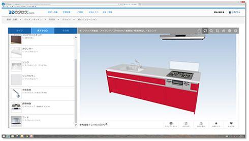 製品カタログイメージをWEB上でシミュレーション