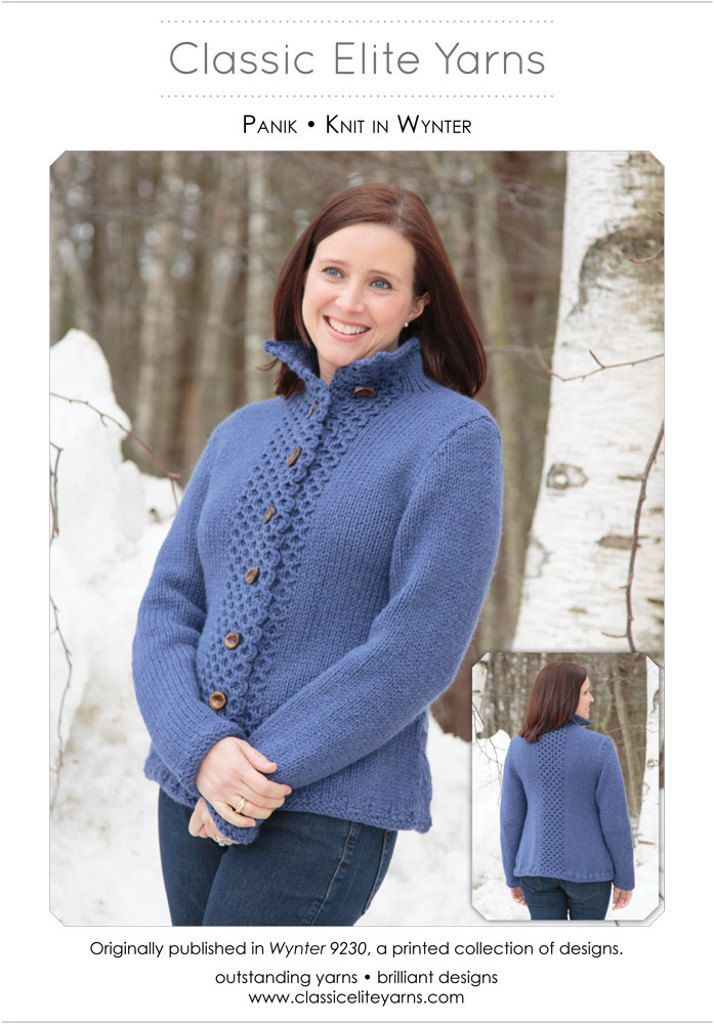 Panik Cardigan in Classic Elite Yarns Wynter - Downloadable PDF. Discover more patterns by Classic Elite Yarns at LoveKnitting. The world's largest range of knitting supplies - we stock patterns, yarn, needles and books from all of your favourite brands.