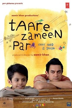 """Best Bollywood DVD Collection ! Hit Movie """"Tare Zameen Par"""" 5 Rated Movie now available...  Aamir Khan, Darsheel Safary, Tisca Chopra"""