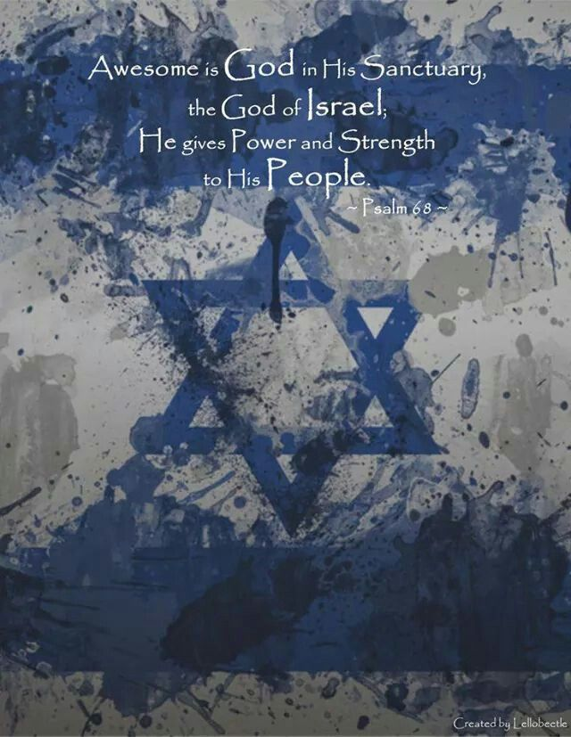 God Bless Israel... Shalom