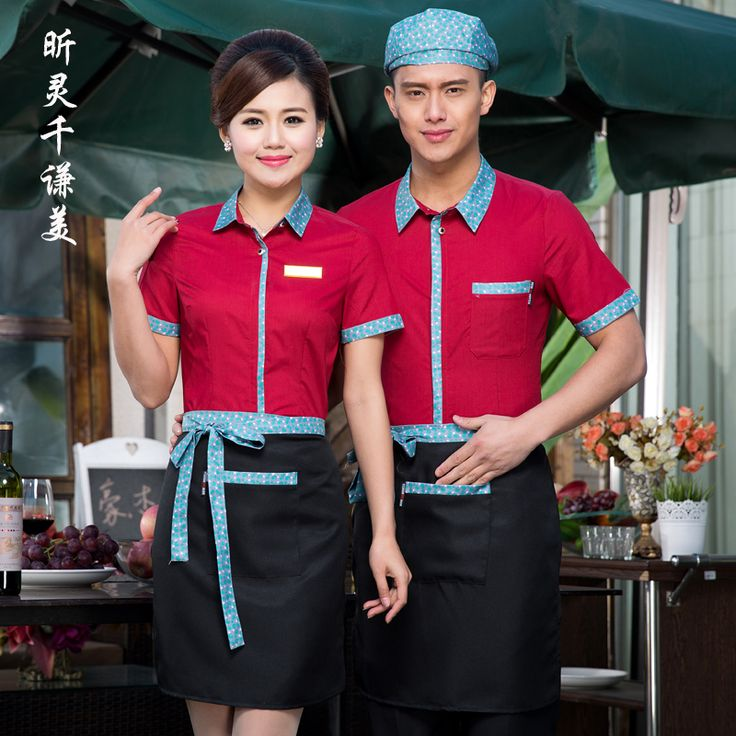 Work Clothes Long Sleeved Hotel Uniforms Summer Waitress Restaurant Fast Food Work Shirt Overall Chinese J097