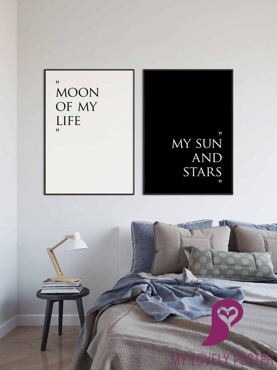 Game of Thrones Poster Set | Moon of My Life, My Sun and Stars ...