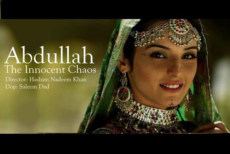 Pin By Ayesha Imran On New Arrival: Latest Pakistani Movie Abdullah Cast : Imran Abbas & Sadia
