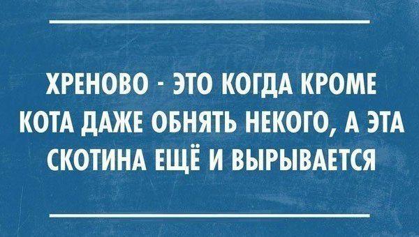 Фотоальбом «Лента новостей» - Вера, Мурманск, 47 лет
