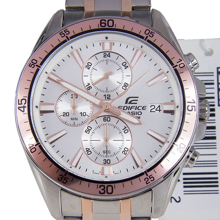 Chronograph-Divers.com - Casio EDIFICE Watch EFR-546SG-7AV, $136.00 (https://www.chronograph-divers.com/casio-edifice-watch-efr-546sg-7av/)