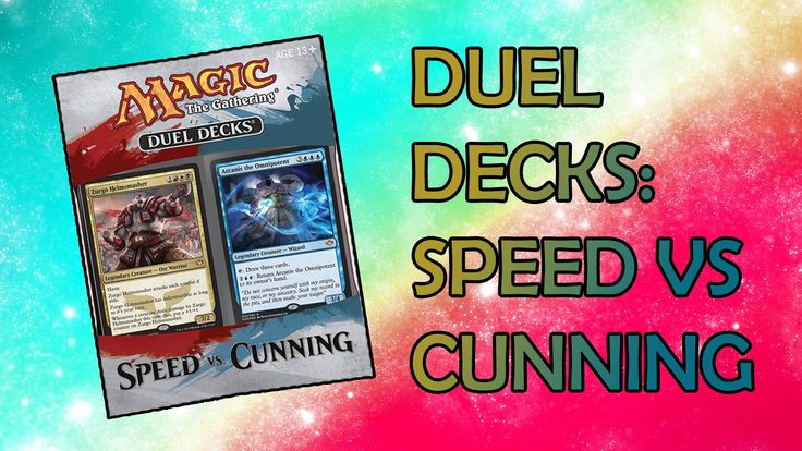 MTG - Duel Decks Speed vs Cunning opening