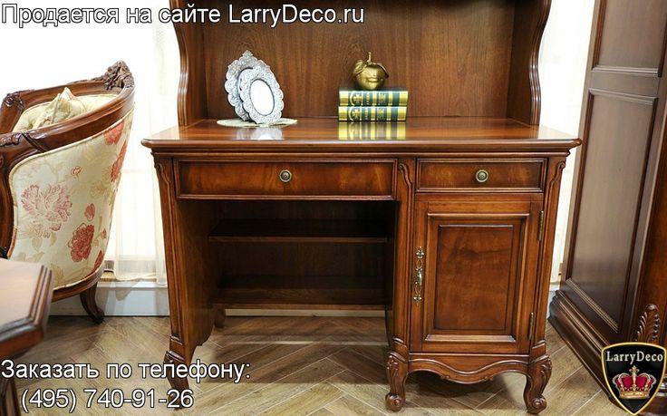 Письменный стол с надставкой в стиле Прованс выполнен из массива дерева PR 856 - Мебель Италия Письменный стол с надставкой в стиле Прованс выполнен из массива дерева PR 856 LarryDeco