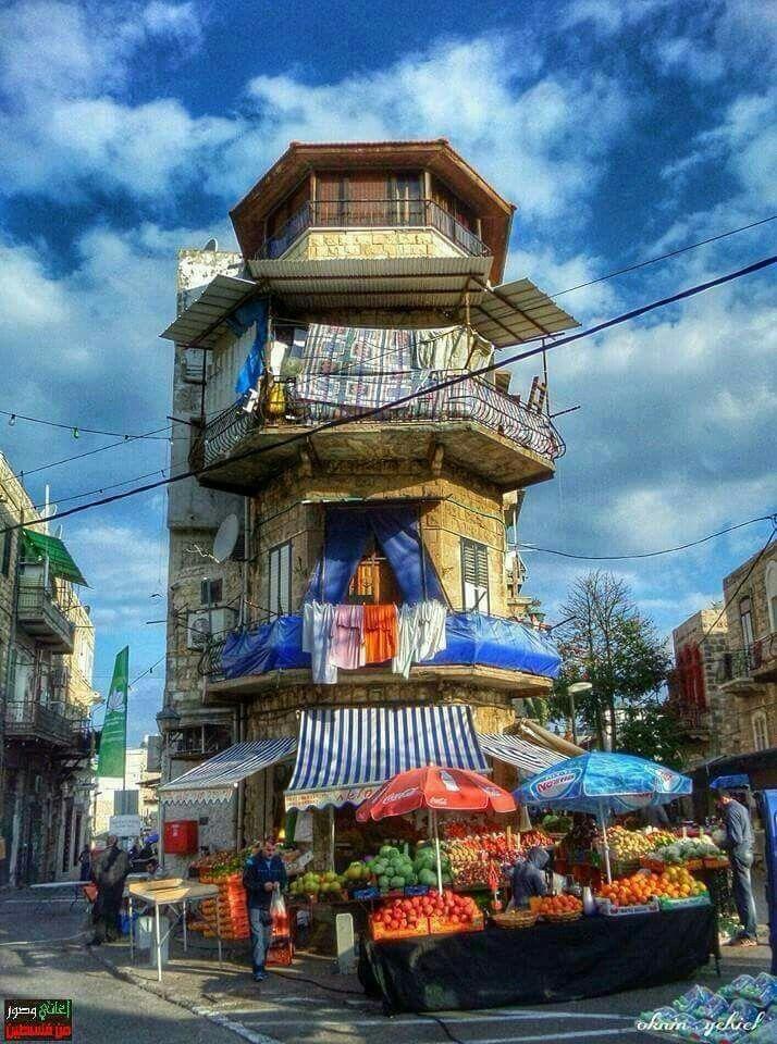 مدينة حيفا .. وادي النسناس  #فلسطين