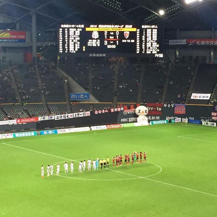 3-1  快勝 #hokkaido #consadole #sapporo #kyoto #sanga #jleague #jleaguedivision2 #soccer by ryuhei_takahashi55