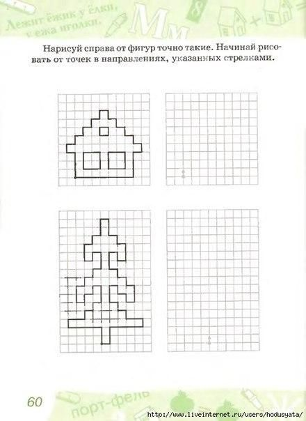 Раскраски Графический диктант нарисуй по клеточкам дом и елку