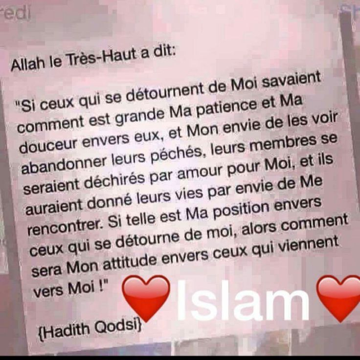 Gut bekannt 404 best Coran images on Pinterest | Allah, Religion and Muslim NY79