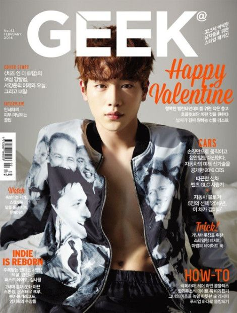 Seo Kang-joon Cheese in the Trap Jadi Sampul Majalah GEEK