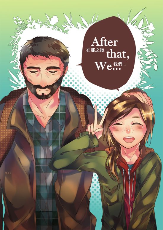 17 Best images about the last of us on Pinterest | Jokes ...