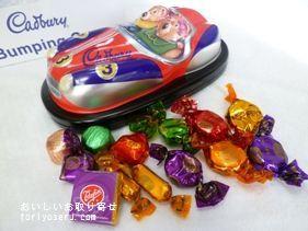 おいしいお取り寄せ (英国王室御用達)キャドバリーチョコレート バンピングカー缶を食べた感想をリポートします