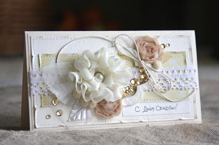 Размер свадебной открытки