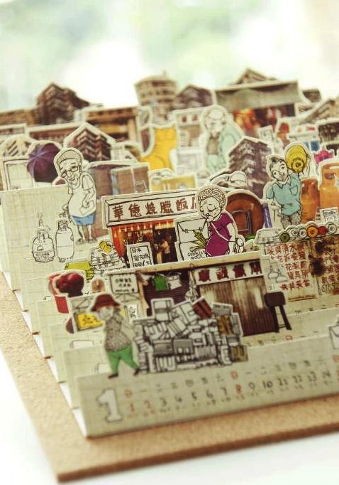 3d paper calendar