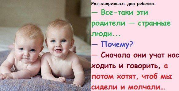 о детях с юмором: 20 тыс изображений найдено в Яндекс.Картинках