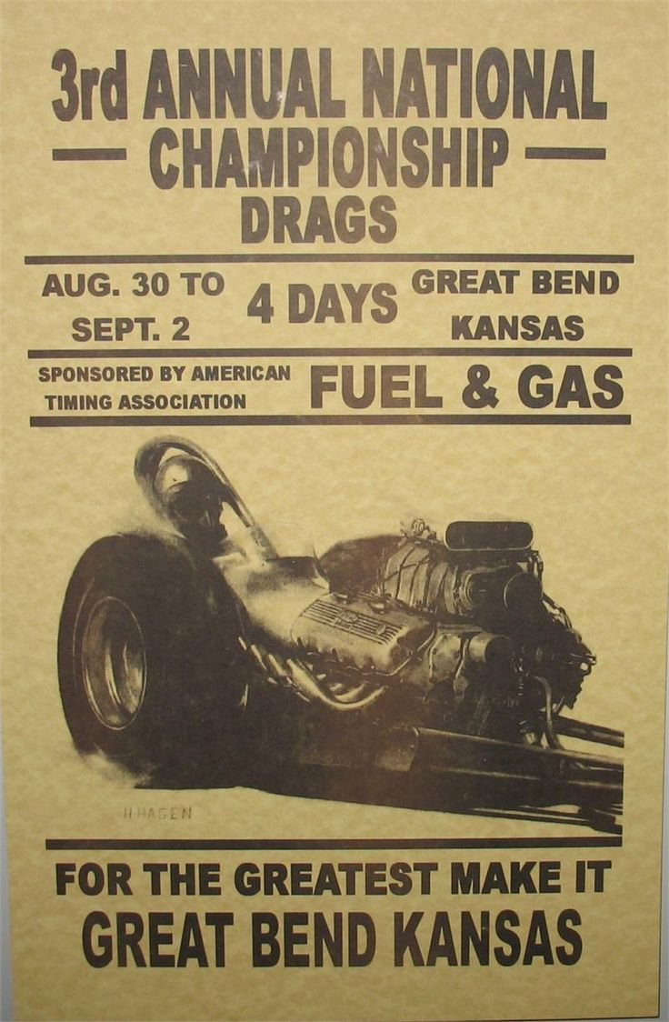 Great Bend KS has a historic drag strip where the dragsters still roar on hot summer nights.