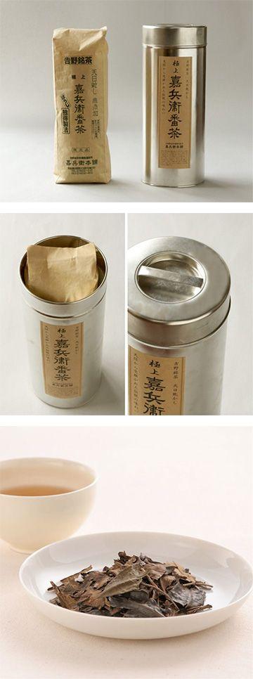 【缶入り 嘉兵衛番茶(中川政七商店)】/奈良吉野で昔ながらの製法でつくり続けられる嘉兵衛番茶(ほうじ茶)。香り高くあっさりとした味わいです。嘉兵衛番茶がすっぽり入る長くて大きな中川政七商店オリジナルのブリキ缶入り。番茶の保存として、その他乾物の保存、パスタの保存など便利にお使いいただけます。贈りものとしてもサプライズなビッグ缶です。奈良吉野の嘉兵衛番茶は、天保の頃から独得の手法をもって製造されており、現在も受け継がれている伝統の味です。 #package