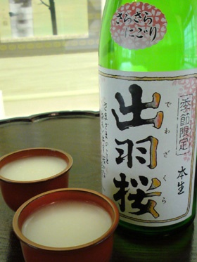 "Japanese ""sake"" 日本酒★★★★★ 桜花吟醸酒 さらさらにごり 出羽桜酒造(山形) http://www.dewazakura.co.jp"