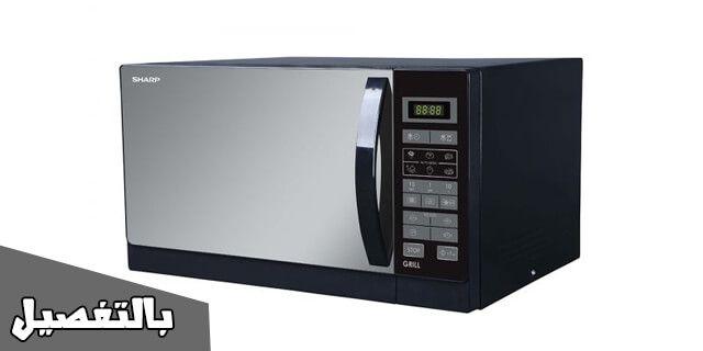 اسعار ميكروويف شارب 2020 في مصر وأفضل أنواعه بالمواصفات بالتفصيل Sharp Microwave Microwave Price Microwave