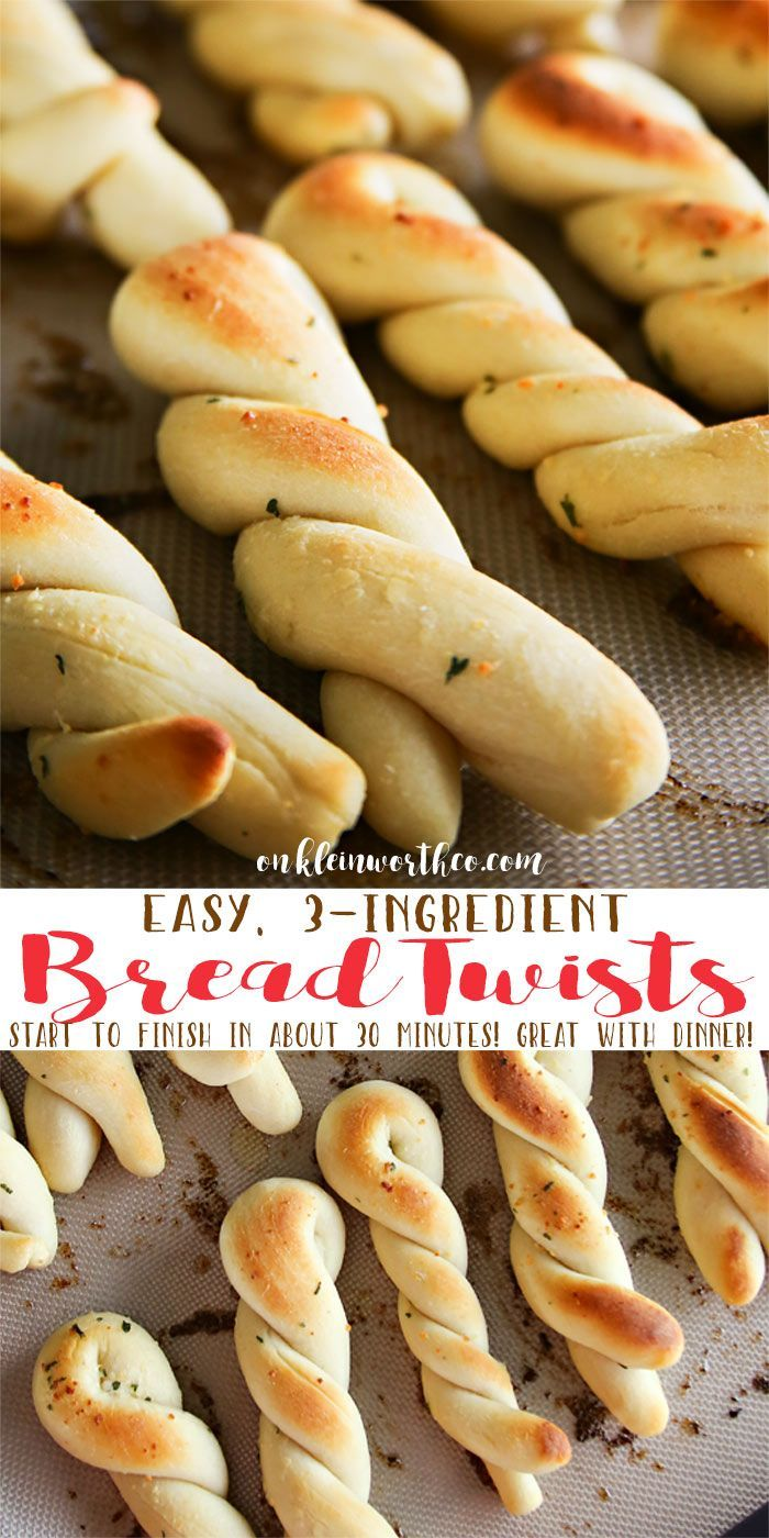 Easy 3-Ingredient Bread Twists are simple to make & take about 30 minutes- start to finish. The perfect side with any dinner & great for holidays & parties. via @KleinworthCo