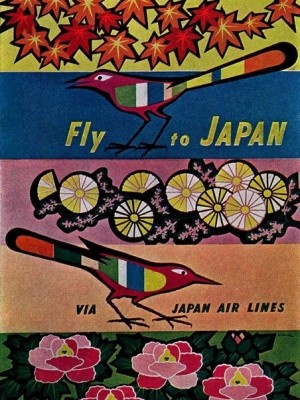 JAL - Japan {Love this poster.}