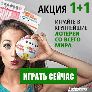 Play lottery online on lottosend.com