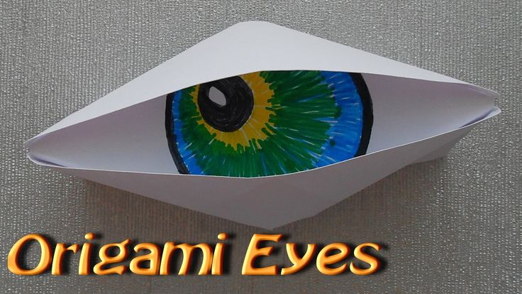 Сделайте оригами глаз Циклопа из бумаги. Оригами весело. Очень просто. Д...