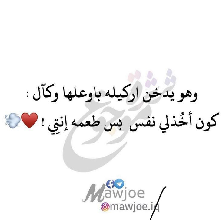 ياربـــ ـــي شـهــ ــل جمـآل Baghdad Arabic Calligraphy Give It To Me