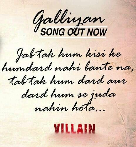 Galliyan Ek Villain