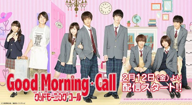 Good Morning Call (2016)