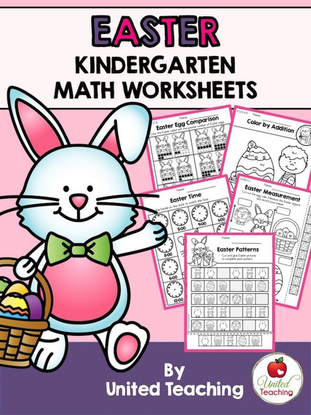 easter kindergarten math worksheets common core aligned kindergarten math worksheets. Black Bedroom Furniture Sets. Home Design Ideas