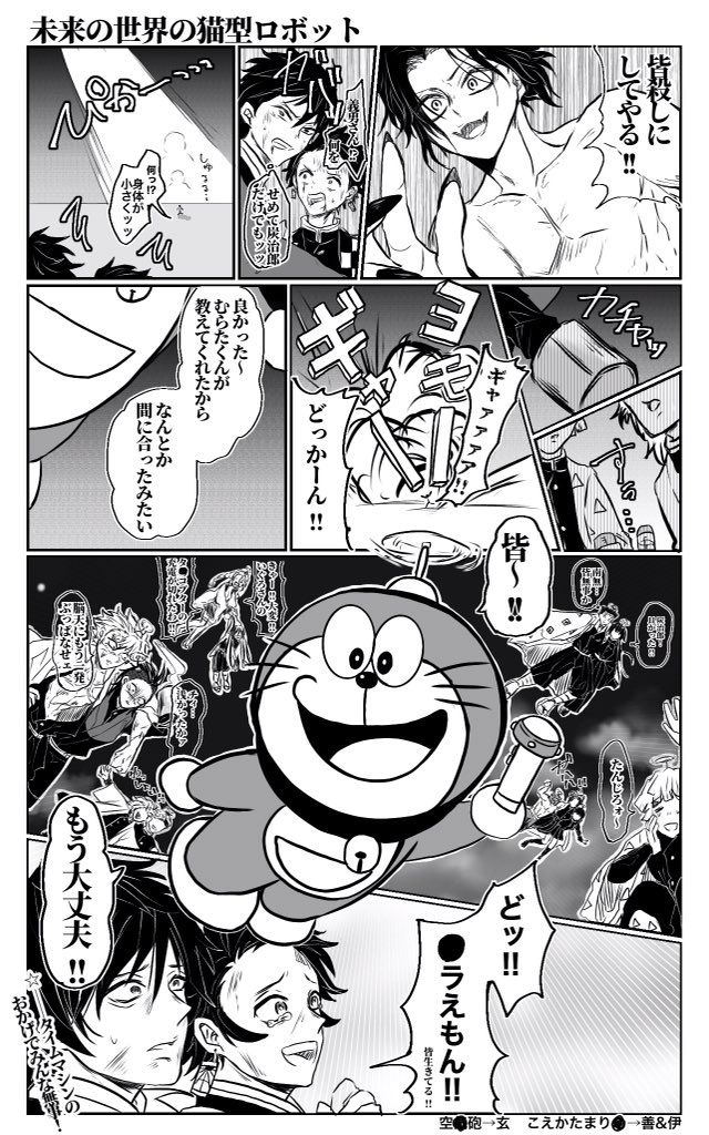 らむ on twitter anime crossover anime manga