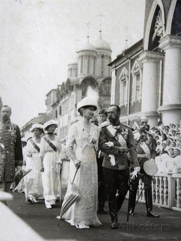 300th Anniversary of House of Romanov.