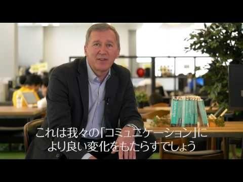 Tom M. Mitchell's TechCrunch Tokyo 2015 Speech - YouTube